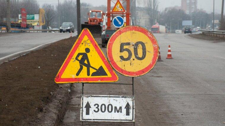 На Троещине в Киеве частично ограничат движение на два месяца