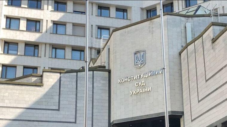 НАЗК заявило, що КСУ заблокував призначення переможців місцевих виборів