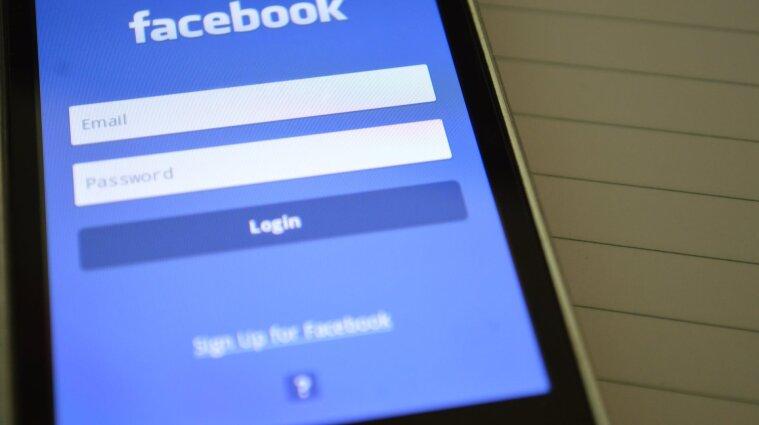"""Facebook видалив понад 1700 сторінок через """"неавтентичну поведінку"""""""