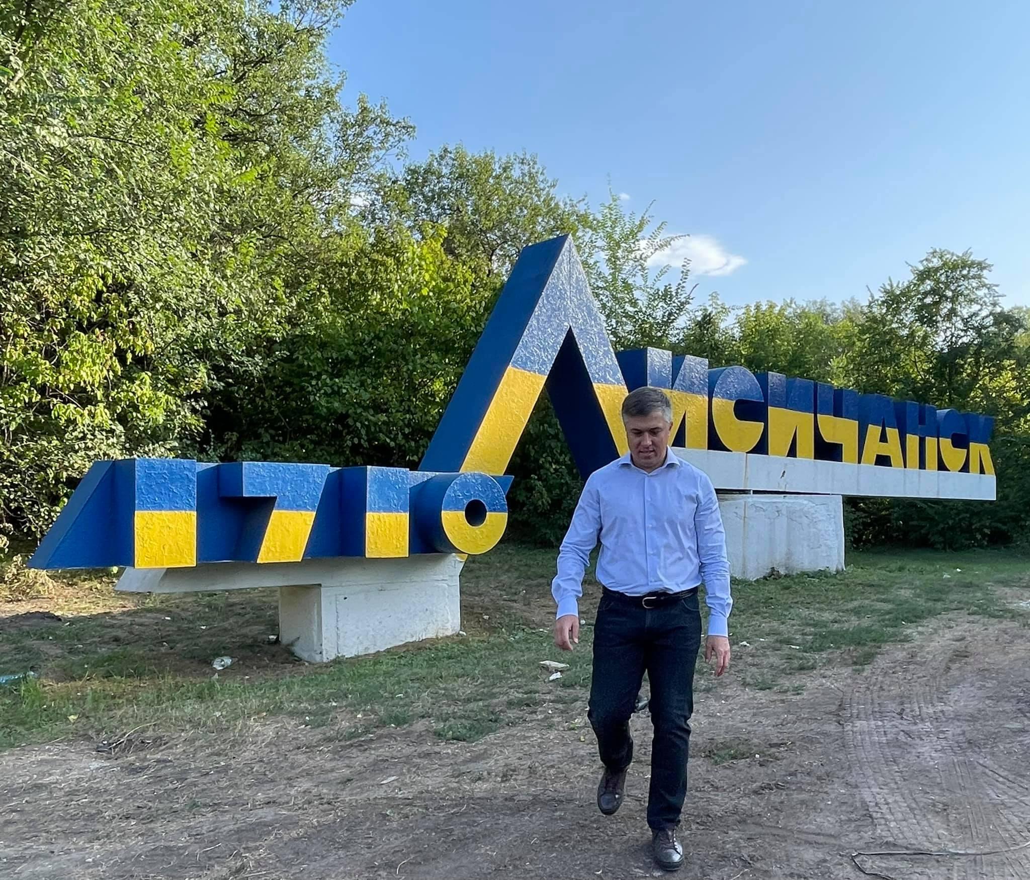Александр Сухов (фото: фейсбук)