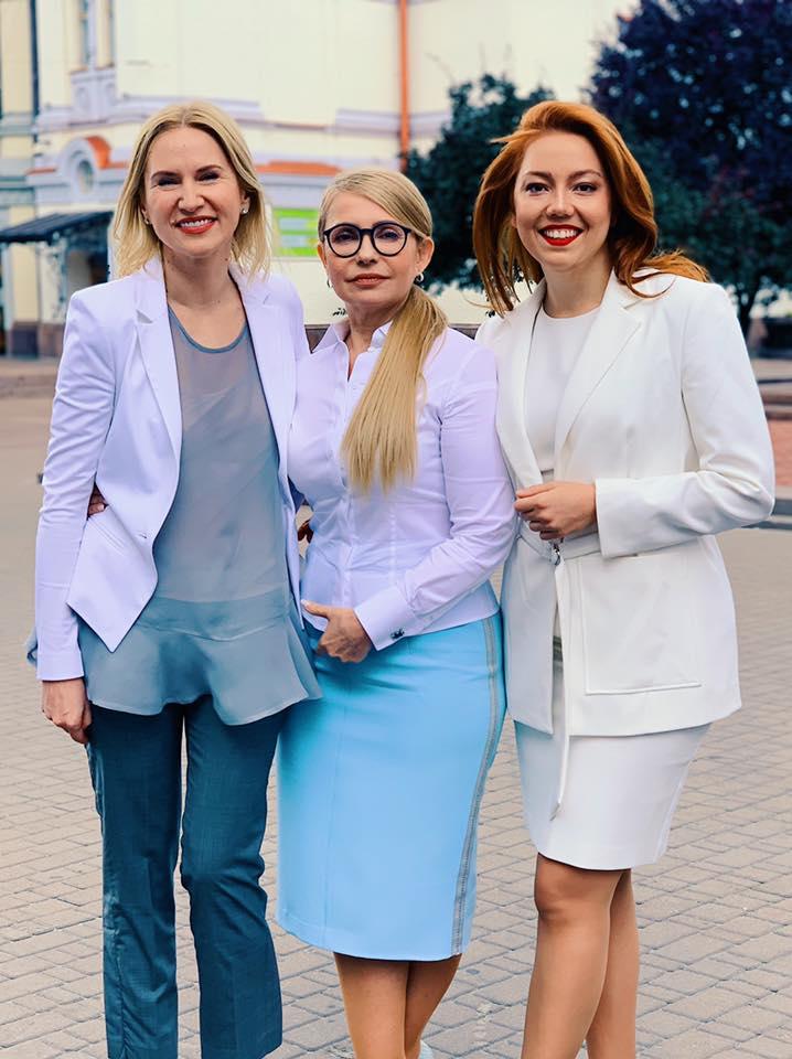 Альона Шкрум (фото: фейсбук)