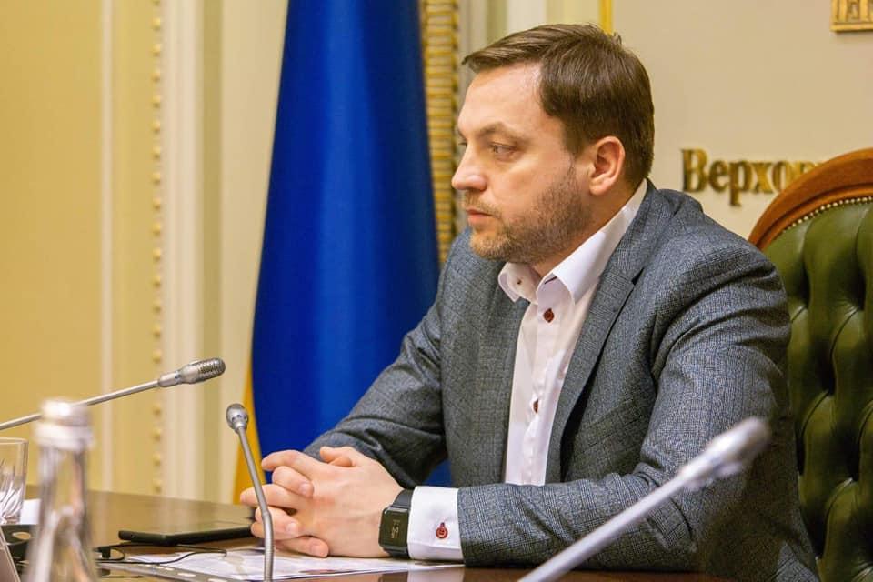 Денис Монастирський (фото: фейсбук)