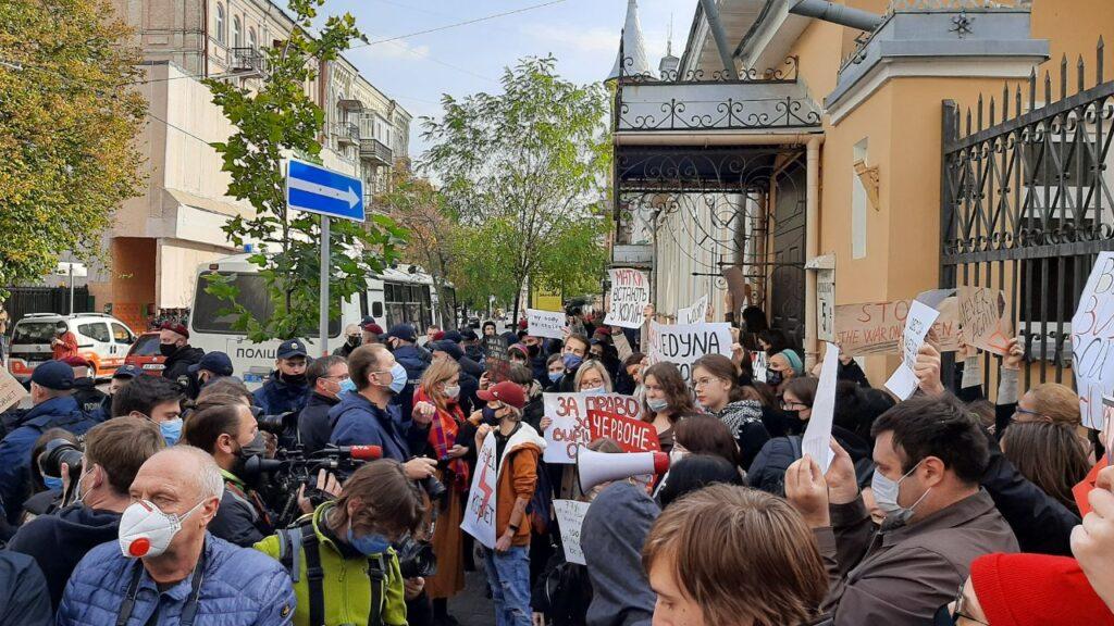 Акція проти заборони абортів у Польщі