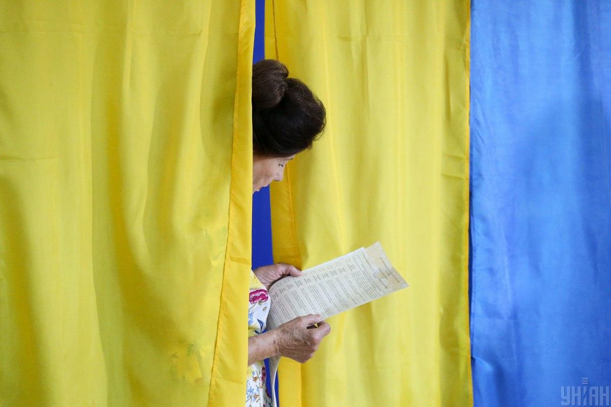 Голосування, вибори в Україні