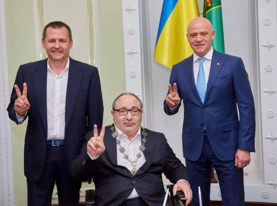 Борис Филатов, Геннадий Кернес и Геннадий Труханов