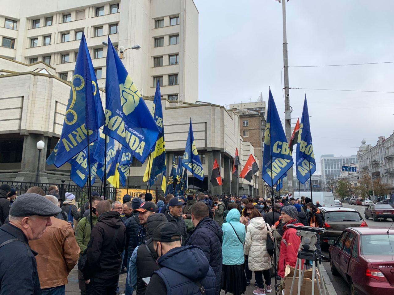протест під КСУ