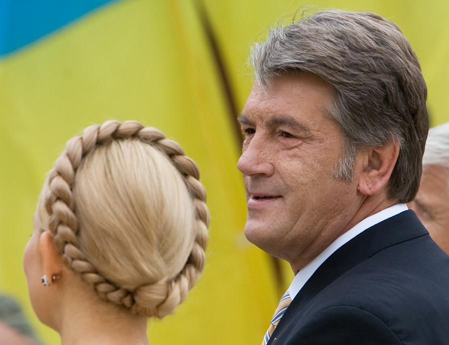 Ющенко та Тимошенко