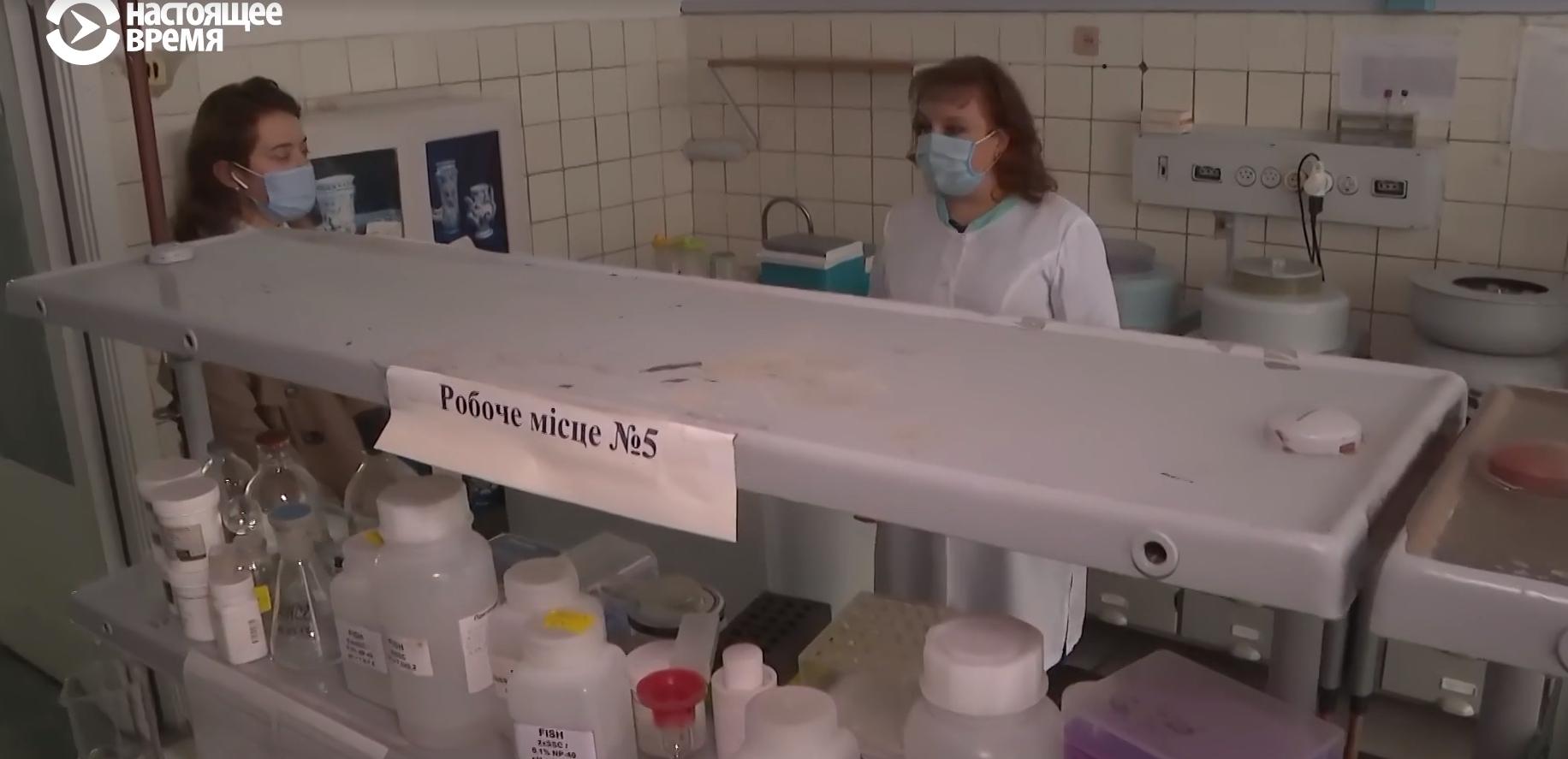 Лаборатория Национального института рака