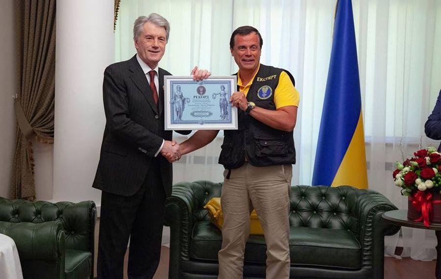 Віктор Ющенко. Національний реєстр рекордів
