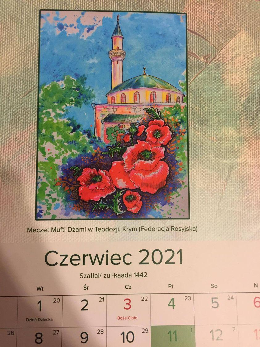 Календар із зображенням мечетей в Криму