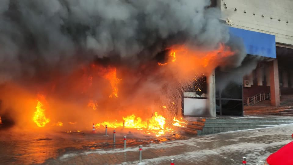 Пожежа готелю