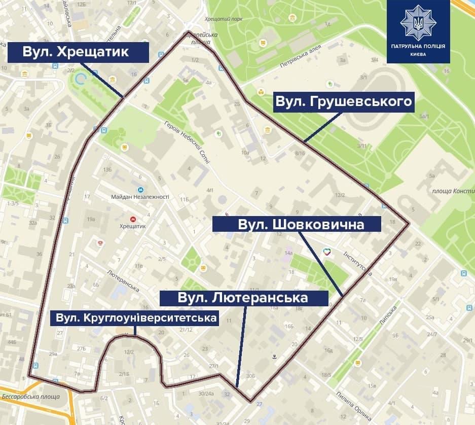 Обмеження руху транспорту у Києві 22 грудня