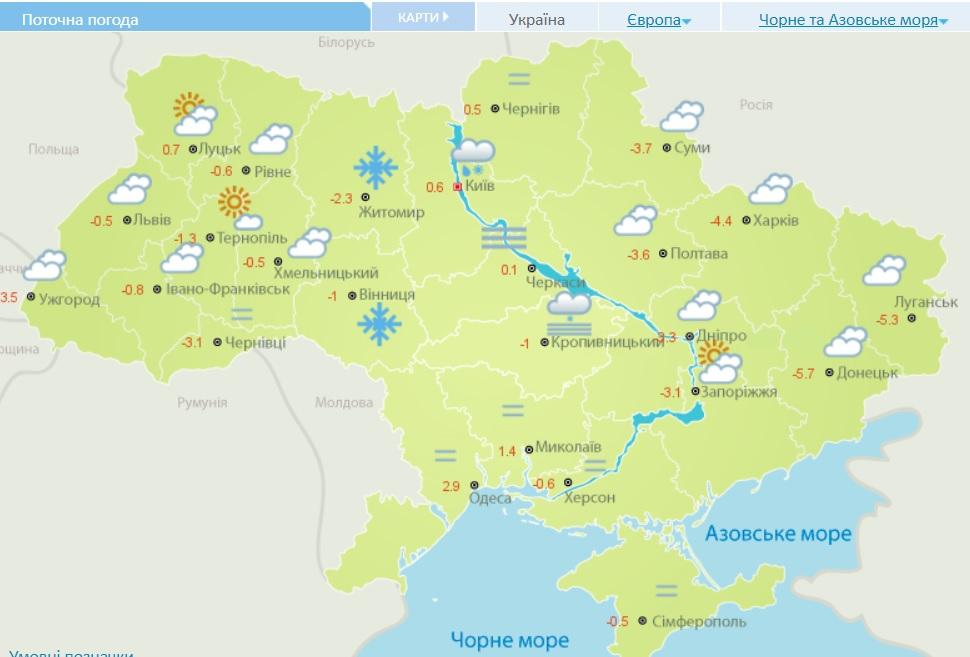 погода на 21.12