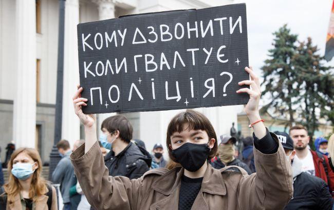 Протести через поліцейське свавілля