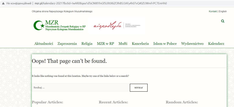 Скрін офіційного сайту Об'єднання мусульман Польщі