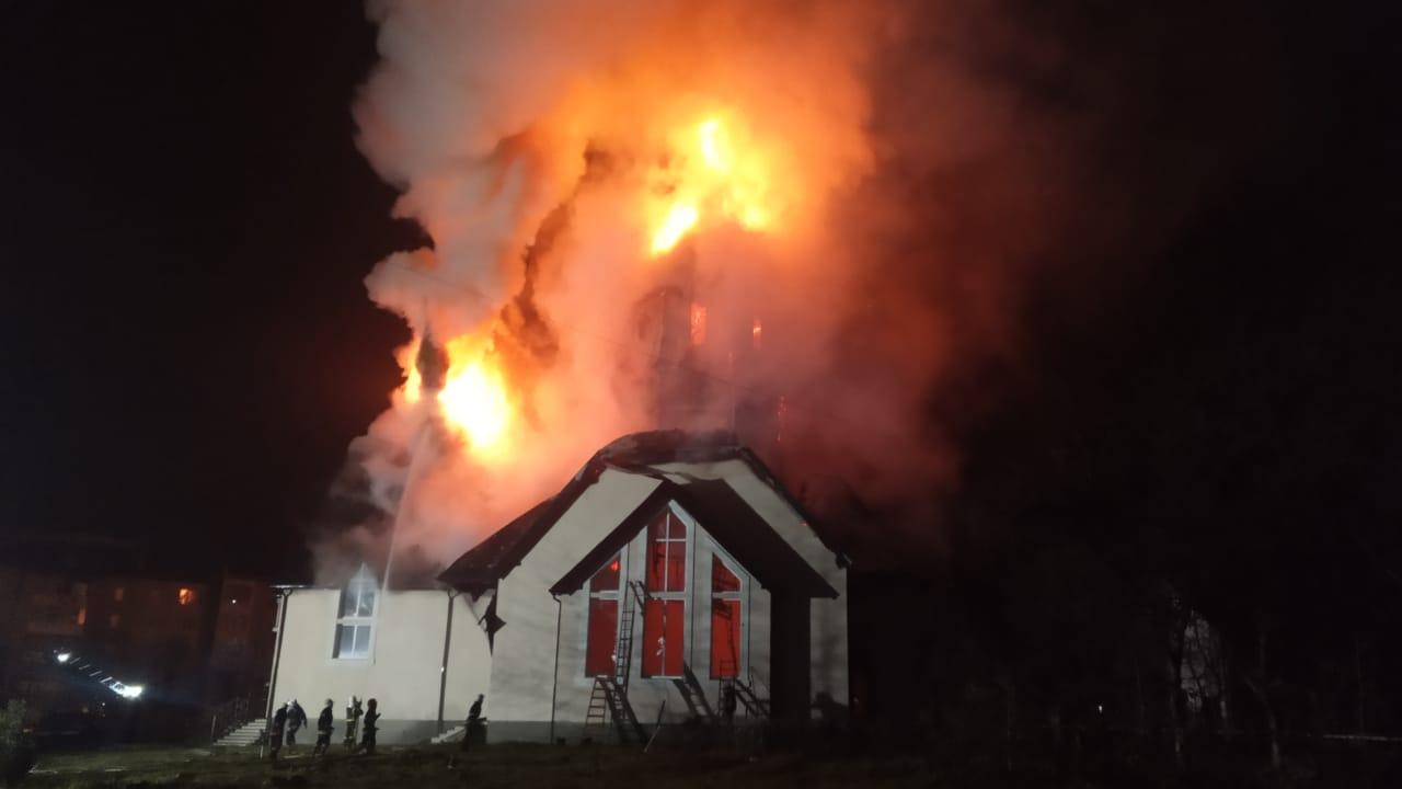 Пожежа у церкві Святого Апостола Андрія Первозванного