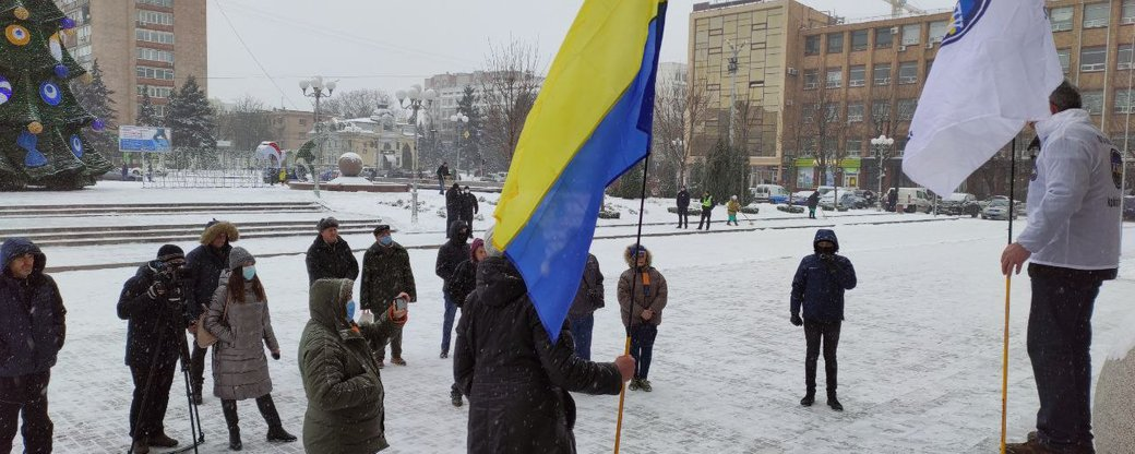 Протест в Черкассах