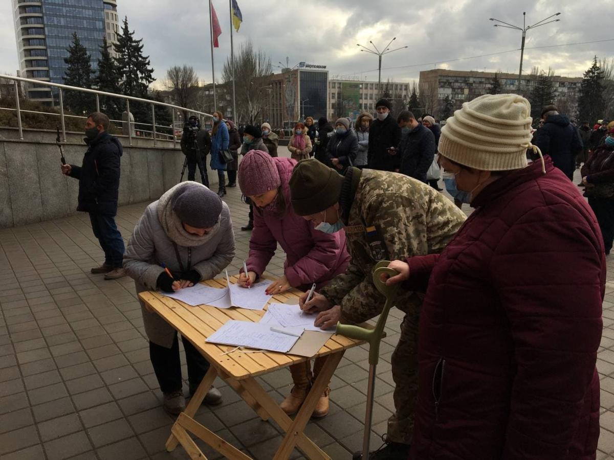 Протести у Запоріжжі