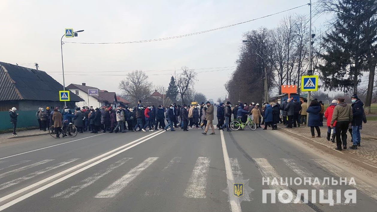 Комунальні протести