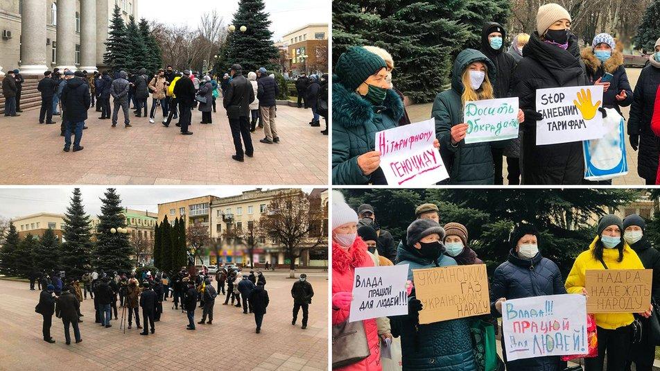 Протести у Кропивницькому