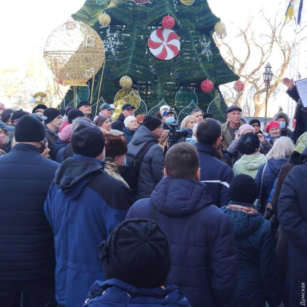 Протести в Одесі