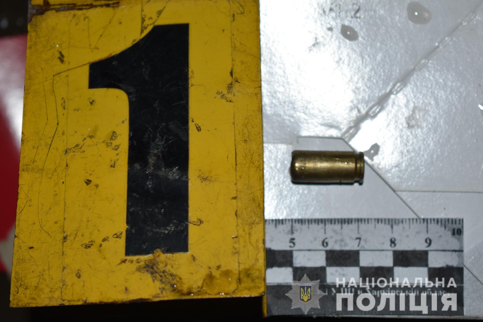 Стрельба в Харькове возле аптеки