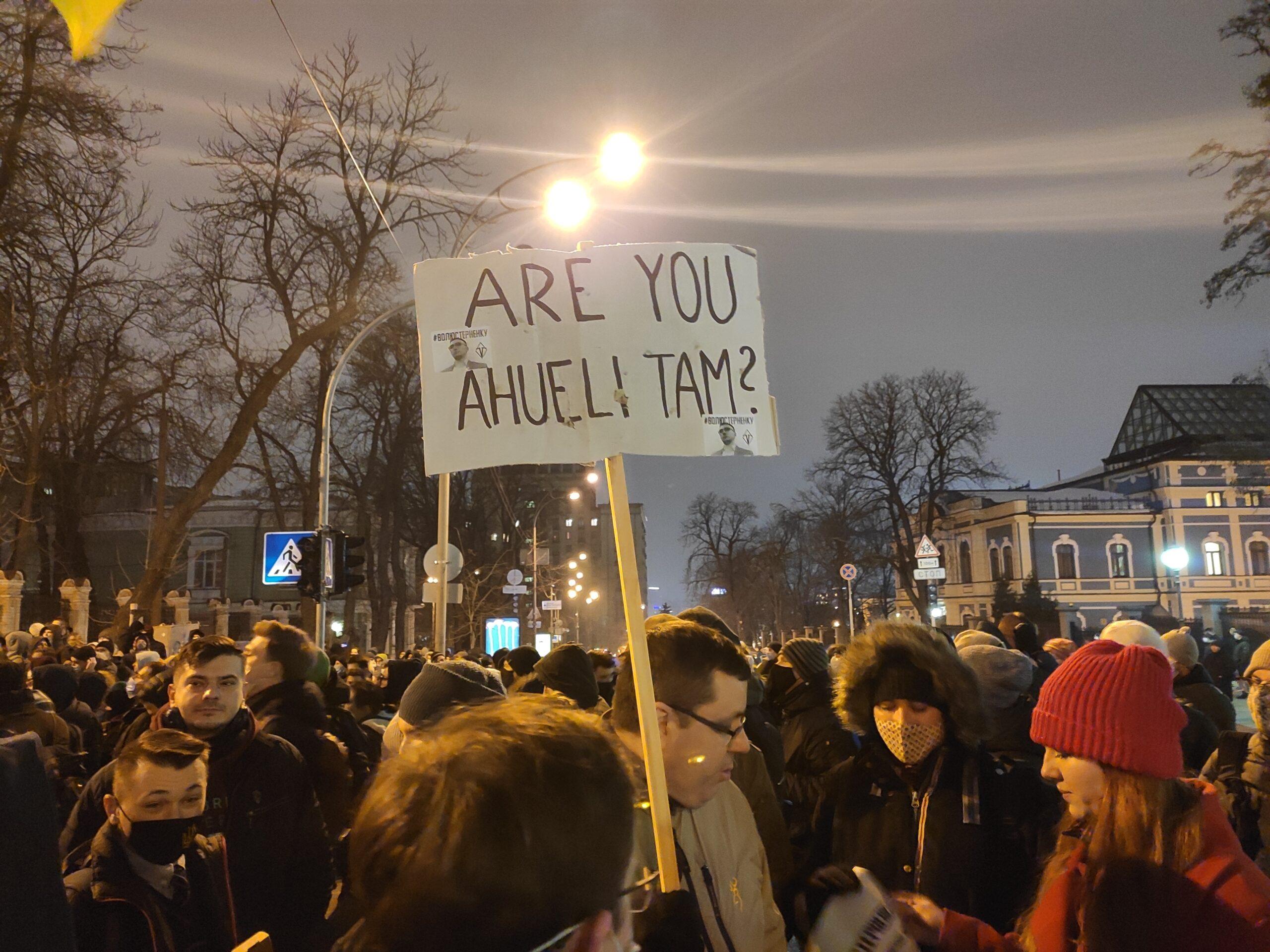 Акция протеста в поддержку Сергея Стерненко