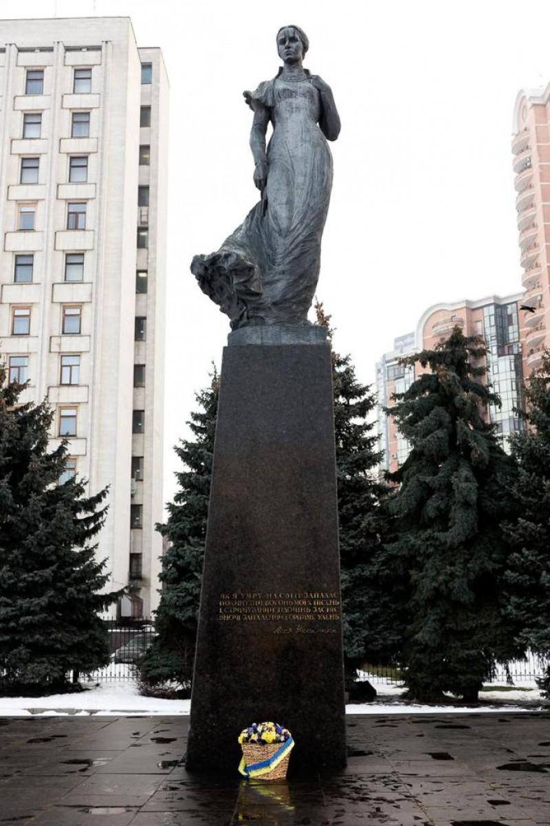 Вшанування пам'яті Лесі Українки