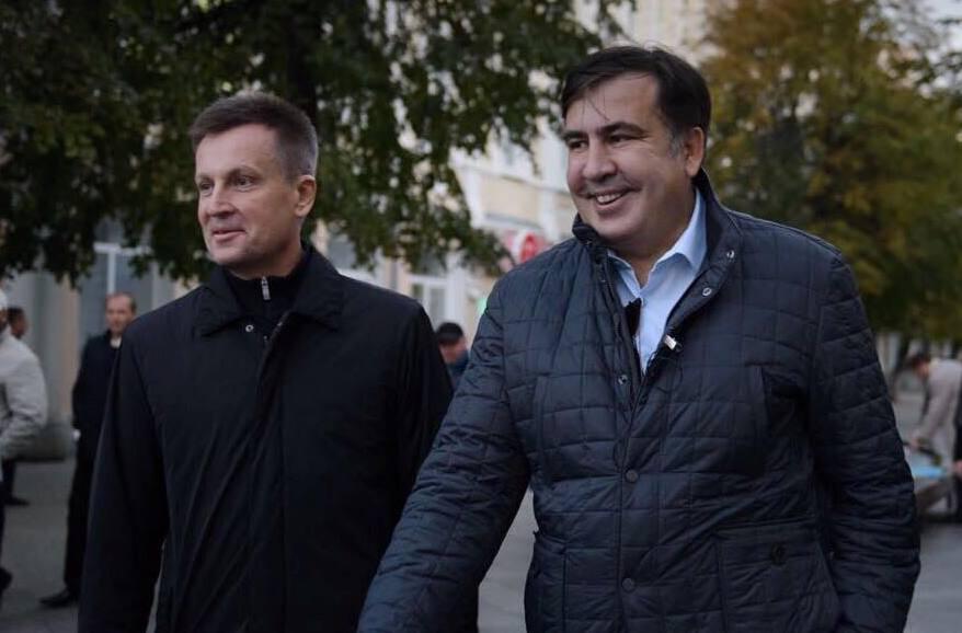 Валентин Наливайченко и Михаил Саакашвили