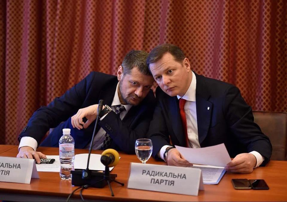 Ігор Мосійчук і Олег Ляшко