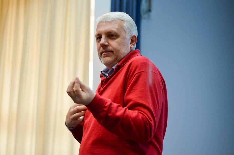 Павло Шеремет (фото: фейсбук)