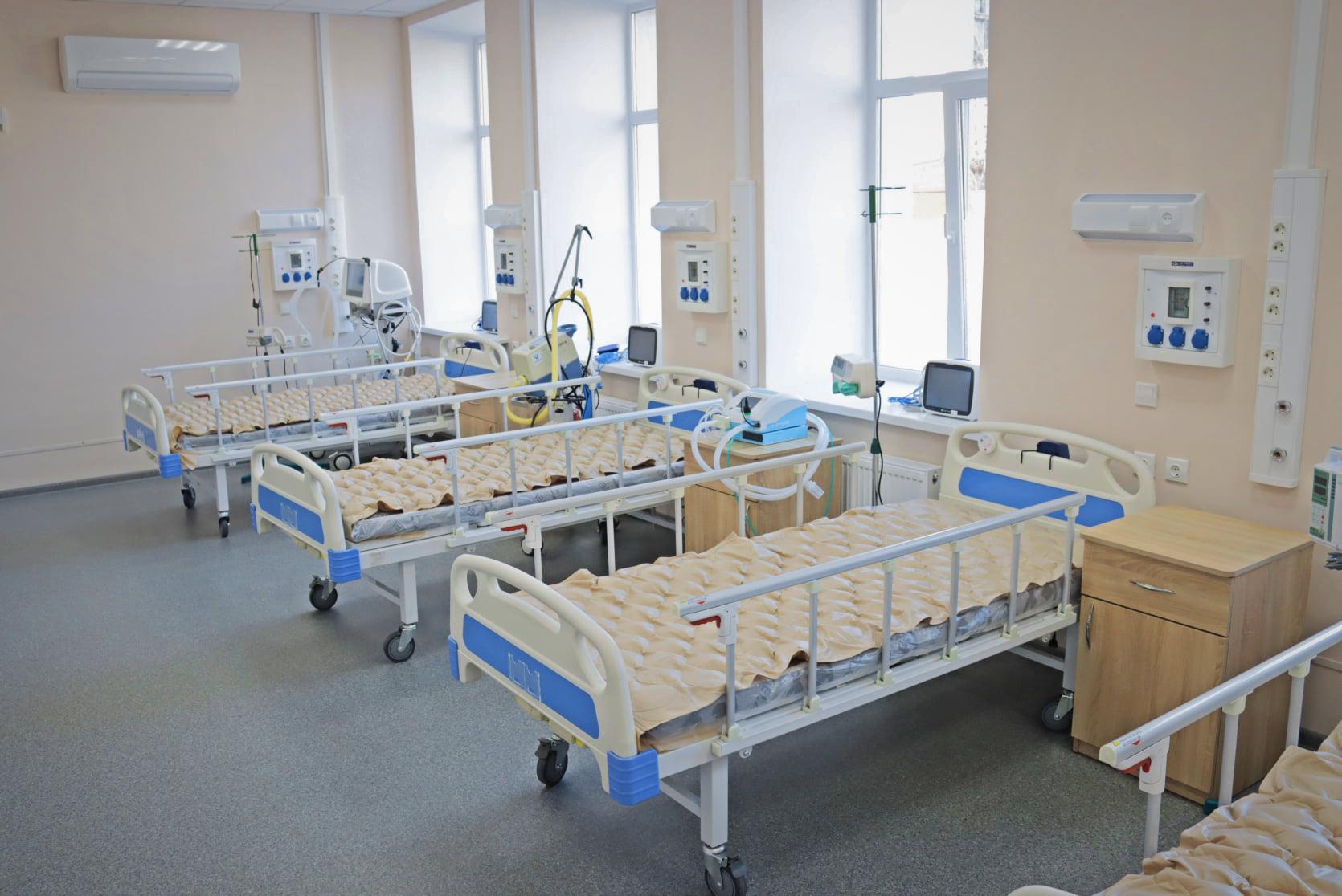 Больница, кровати для ковидных больных