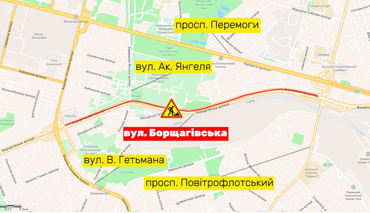 Обмеження руху на вулиці Борщагівській