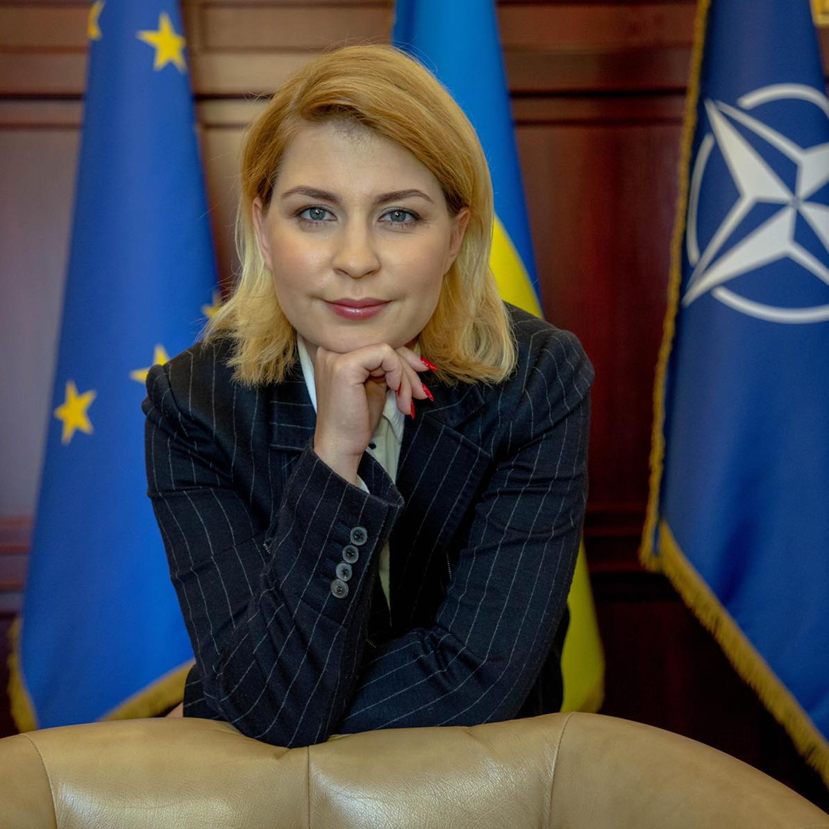 Стефанішина Ольга