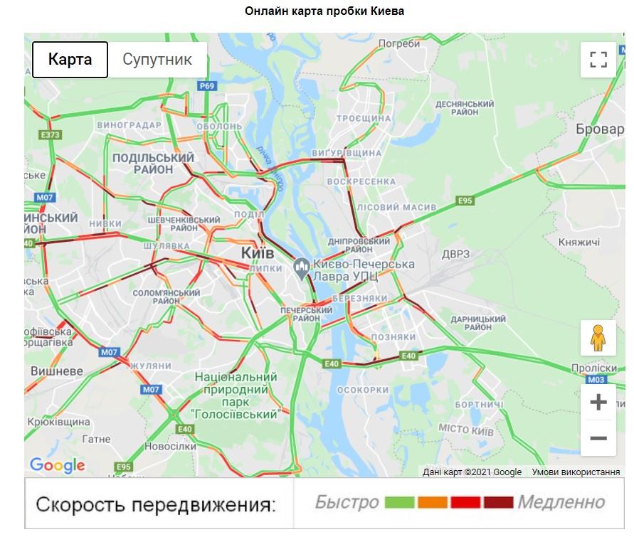 Затори у Києві 6 квітня