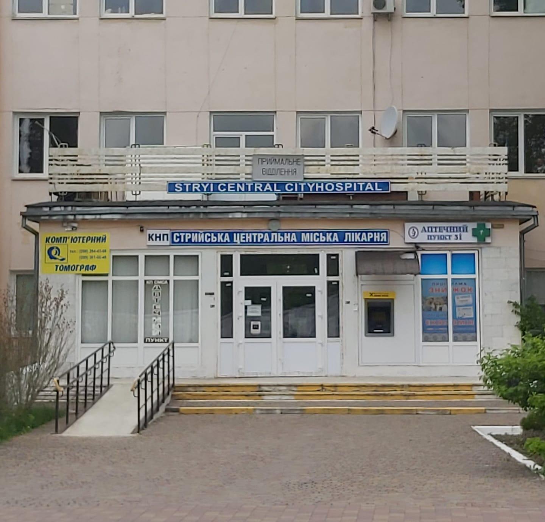 Стрыйская городская больница