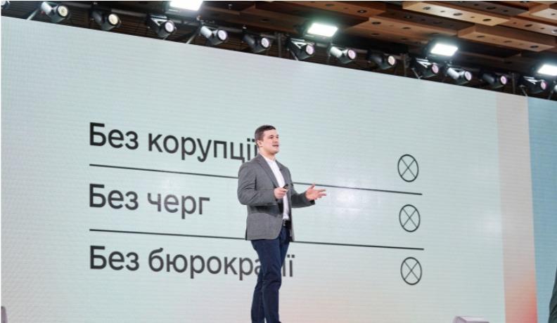 """Михайло Федоров під час презентації проєкту """"Дія"""""""