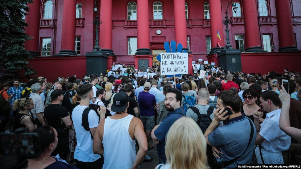 Акція протесту студентів КНУ ім. Тараса Шевченка