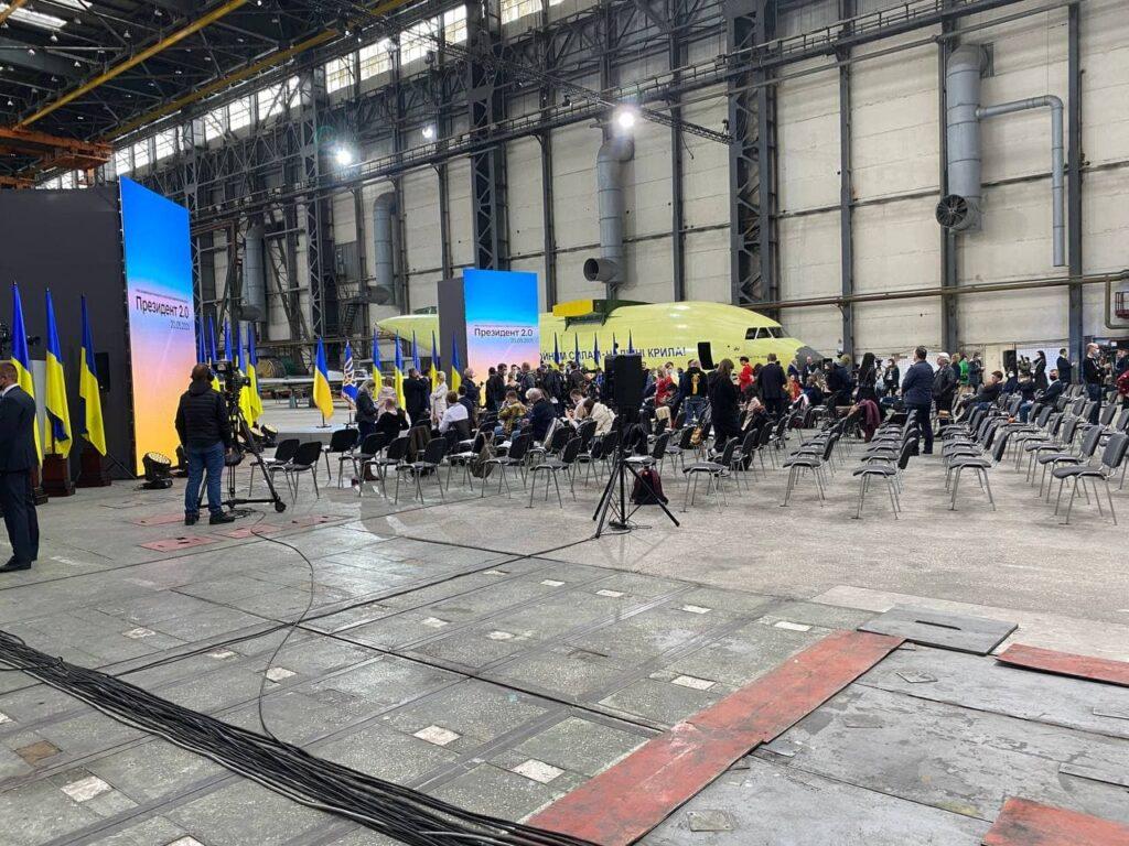 Місце проведення пресконференції президента Зеленського