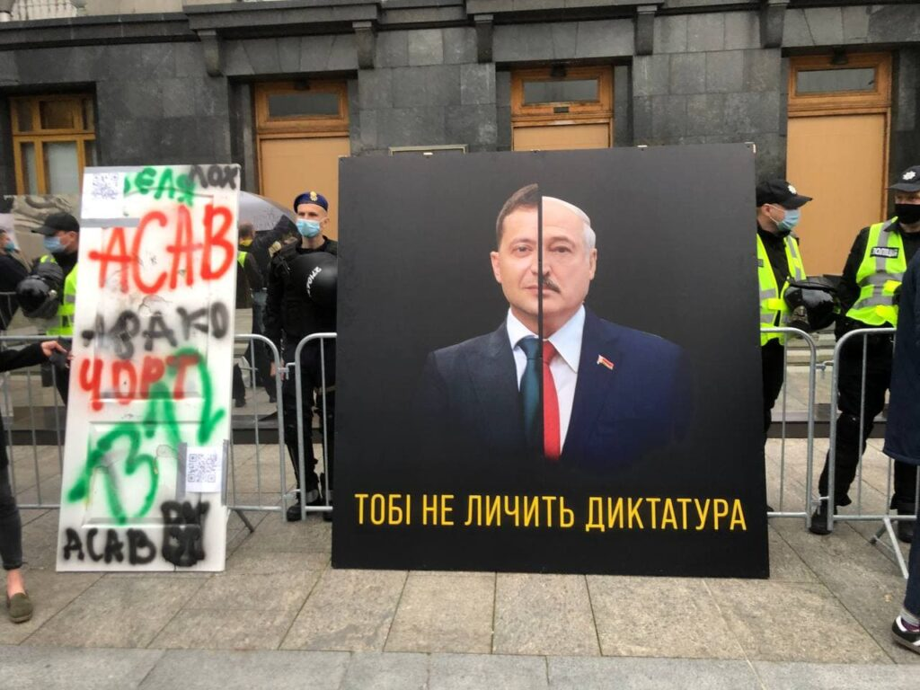 """Акція """"Волю Стерненку"""" біля офісу президента"""