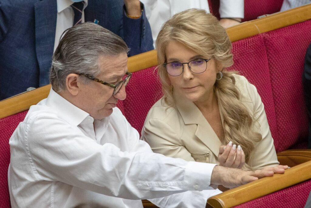 Тимошенко, Тарута