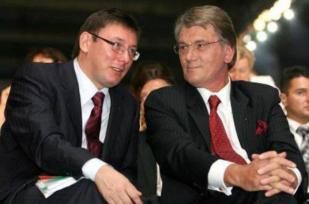 Віктор Ющенко та Юрій Луценко
