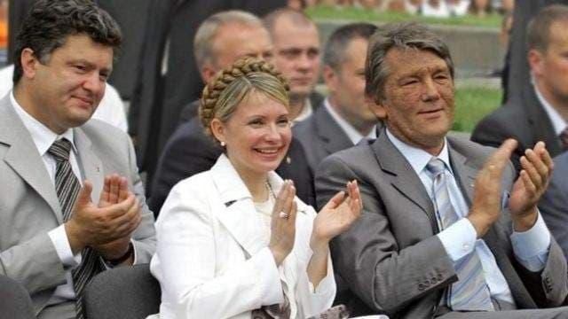 Петро Порошенко, Юлія Тимошенко, Віктор Ющенко