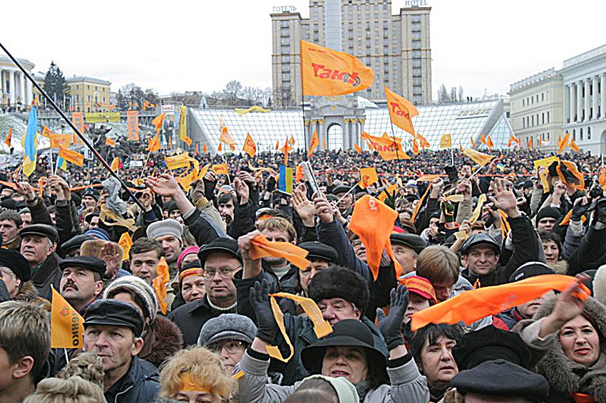 Люди на Майдані Незалежності під час Помаранчевої революції
