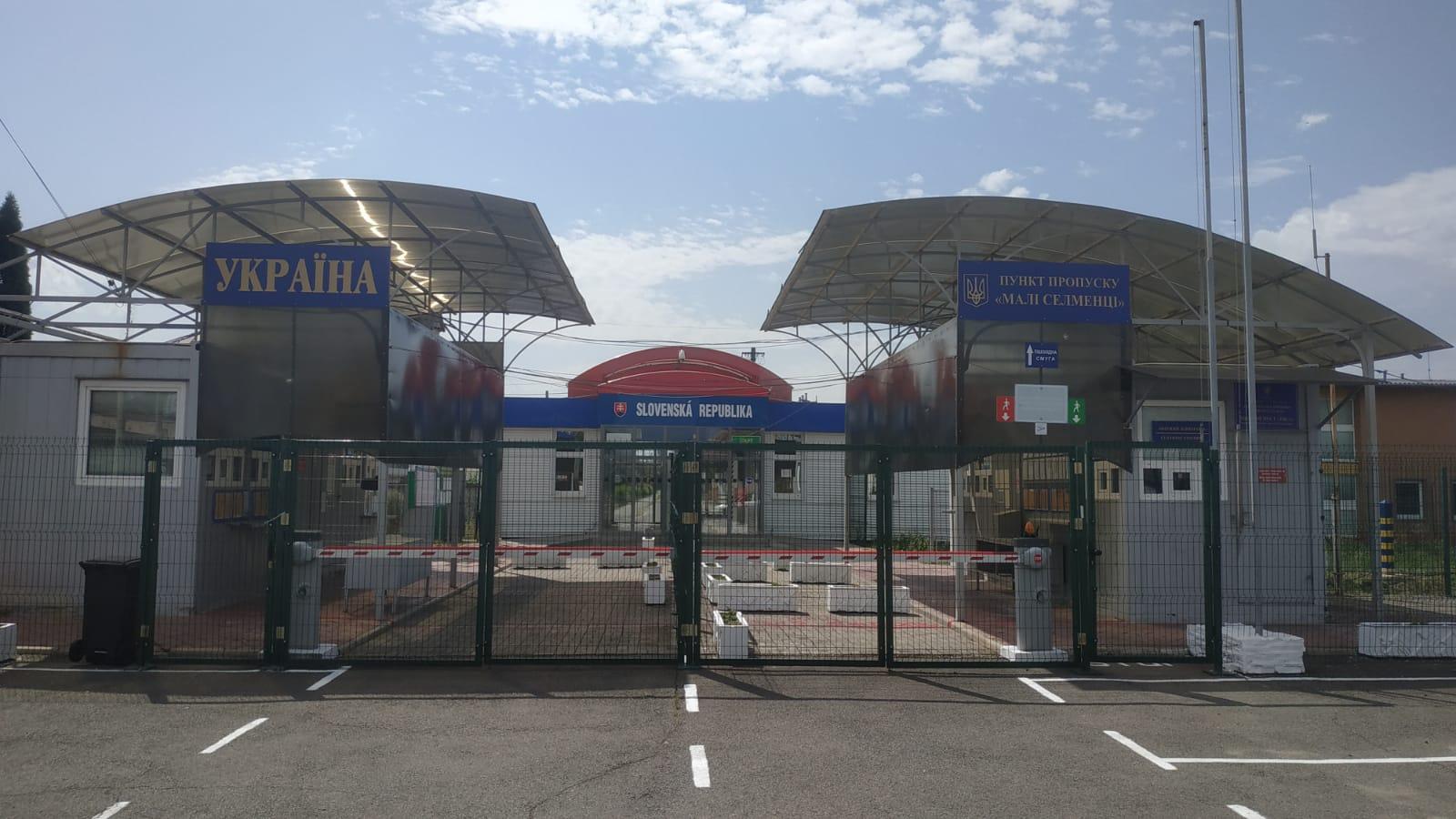 Пункт пропуска на границе между Словакией и Украиной
