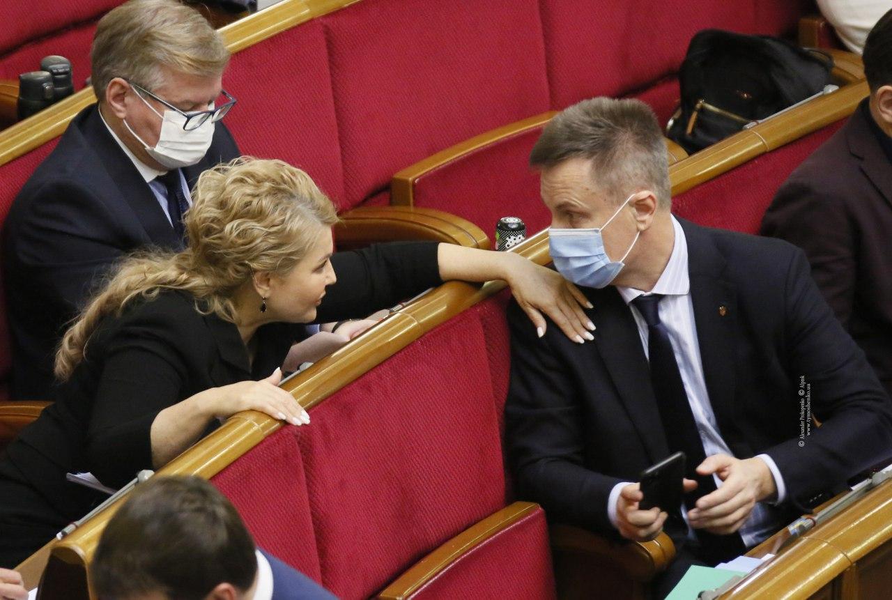 Наливайченко та Тимошенко