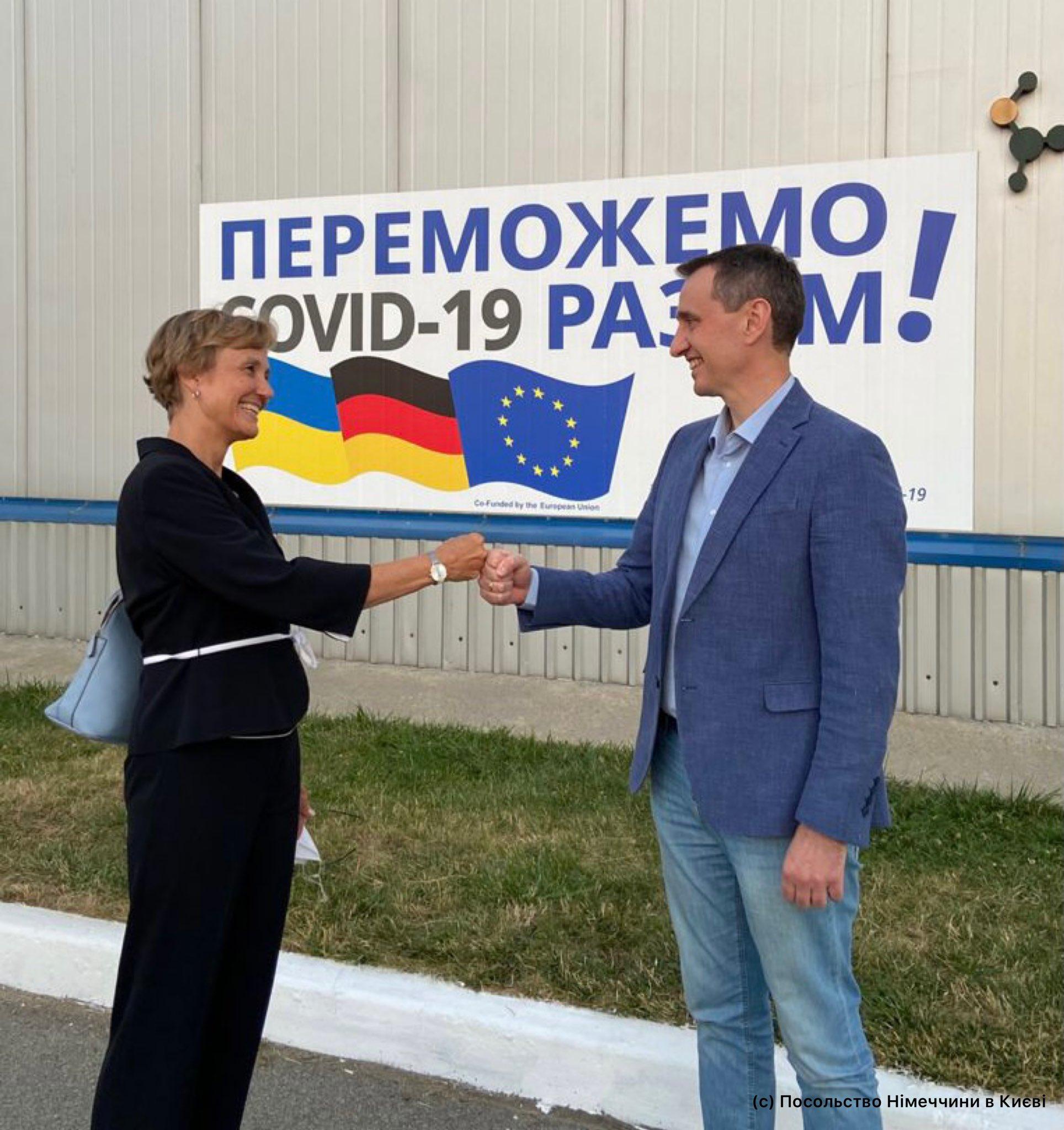 Віктор Ляшко та Анка Фельдгузен