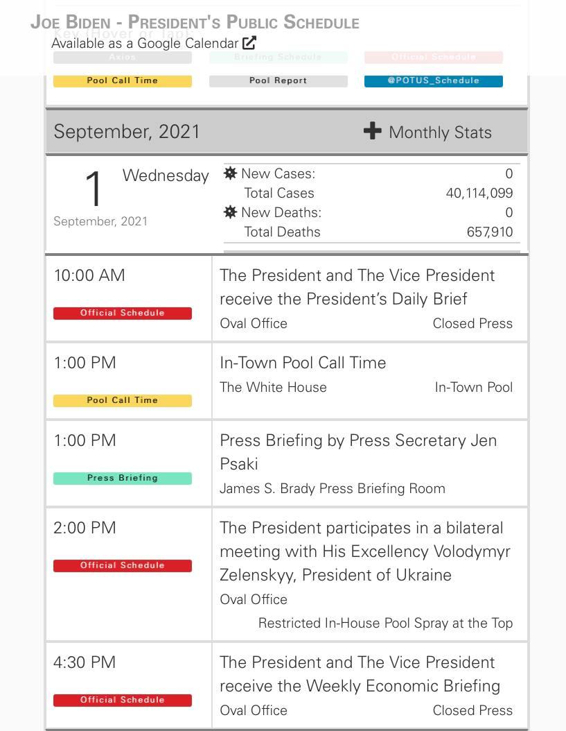 Расписание Джо Байдена 1 сентября