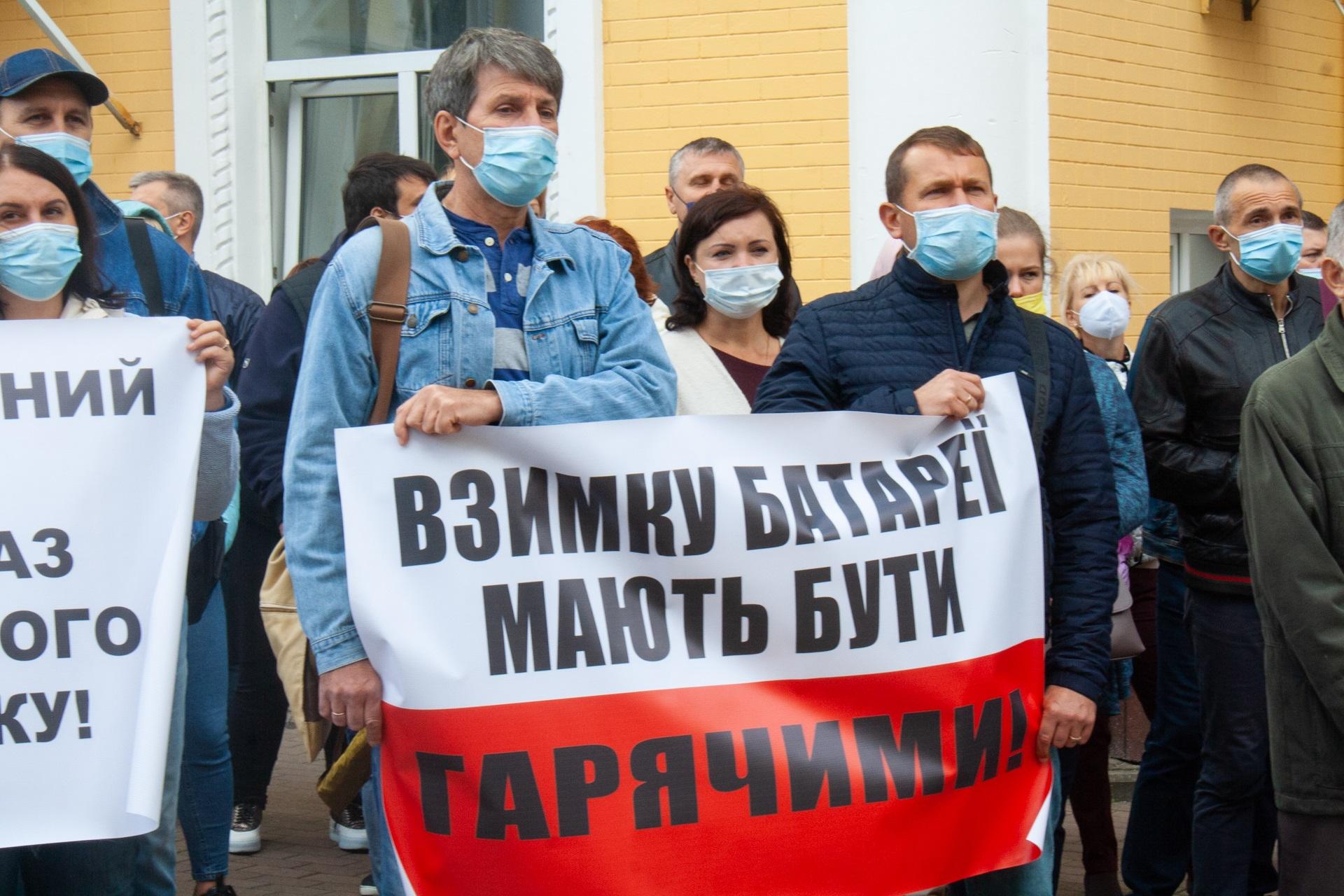 Мітинг працівників КП Київтеплоенерго