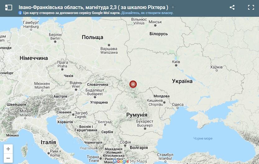 Землетрус в Україні